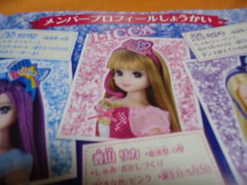 DSC01802.JPG